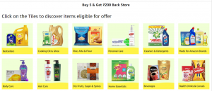 Pantry Deal : Buy any 5 Products Get Rs.200 Cashback
