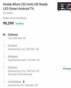 Flipkart TV Loot – 5 Offers Applying On 1 TV |  लूट का सौदा
