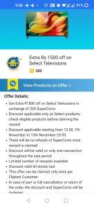 Flipkart supercoin offer